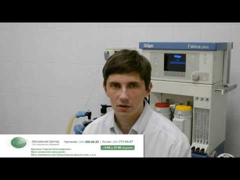 Сауна можно или нет при лечении гепатита с