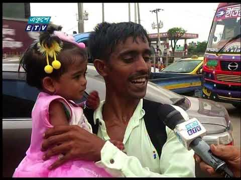 06 PM News || সন্ধ্যা ০৬ টার সংবাদ || 16 May 2021 || ETV News