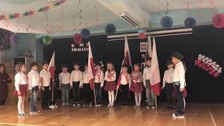 101 rocznica uzyskania Niepodległości przez Polskę