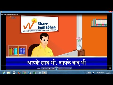 Share Samadhan Recovery your Lost|Forgotten|Blocked Investment