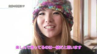 2012.01.18広野あさみさん