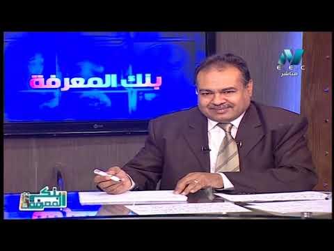 رياضة لغات 1 ثانوي حلقة 9 ( Division of a line segment ) أ محمد زغلول 06-04-2019