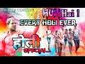 Every Holi Ever || होली स्पेशल || Baklol Video || Comedy Video || RK Rocks