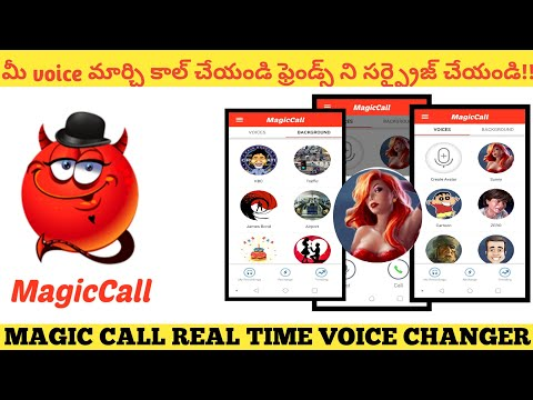 Magic Call Real Time Voice Changer 2018 Use Real Time Female Voice During Call