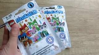 Распаковка пакетиков lego Unikitty № 41775, 1 серия, минифигурки