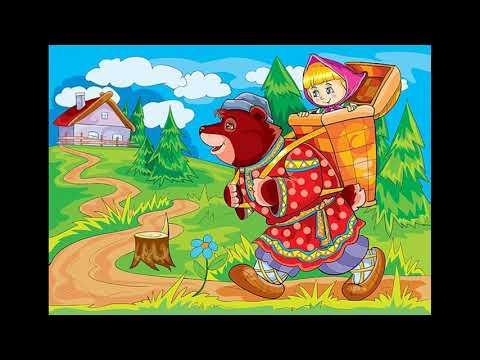 Аудио сказка Маша и медведь. Слушать онлайн