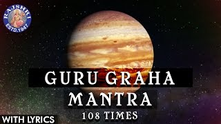 Guru Shanti Graha Mantra 108 Times With Lyrics   - YouTube