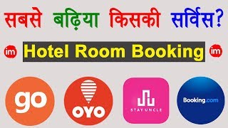 Best Website to Book Hotels in India | By Ishan