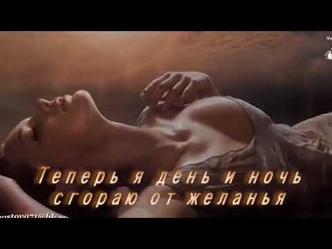"""Буктрейлер """"Приворот. Побочный эффект""""   Марина Андреева"""
