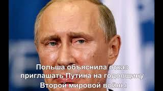 Главные новости Украины и мира 21 марта