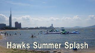 Hawks Summer Splash