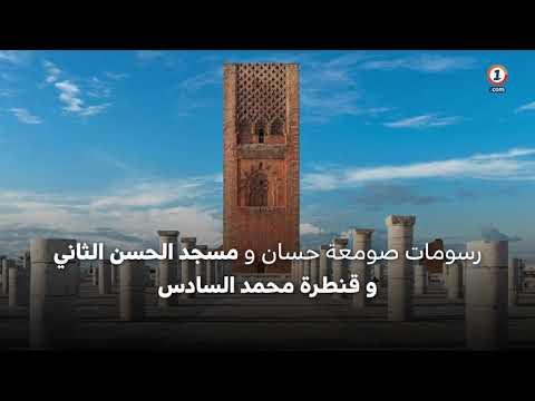 العرب اليوم - شاهد: جيل جديد من البطاقة الوطنية للتعريف الإلكترونية
