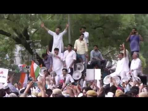 AAP Protest March To the PMO