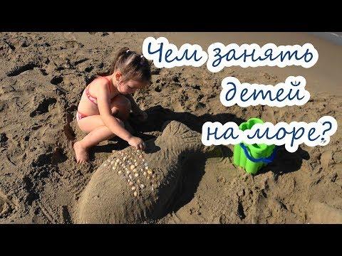 , title : 'Скульптуры из песка и ракушек на пляже в Италии. Творчество на море'