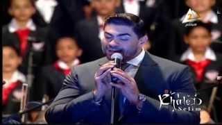 تحميل اغاني خالد سليم .. ذهب الليل/Khaled Selim Zahab al lail MP3