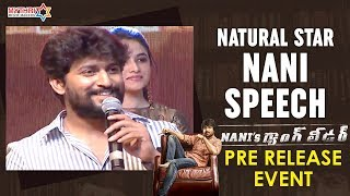 Nani Fabulous Speech at Gang Leader Pre Release Event