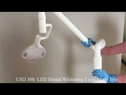 LED Dental Whitening Light Floor Tyle Installation and introduction
