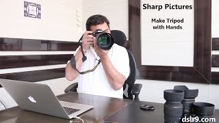 How to Take Sharp Photos with DSLR (Hindi)