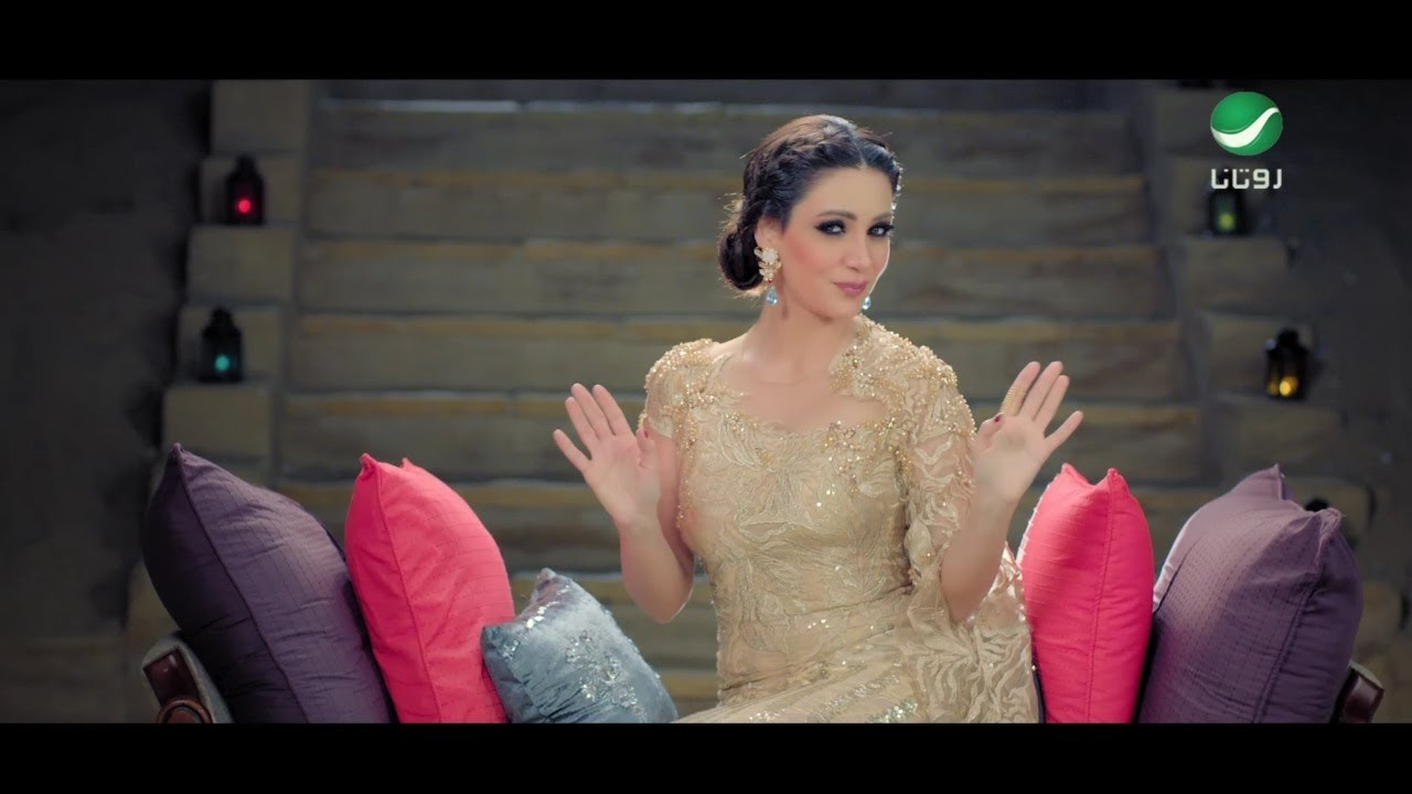 Diana Haddad Hala Wa Ahleen Video Clip | ديانا حداد هلا و أهلين فيديو كليب