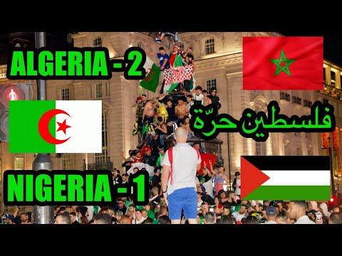 فوز المنتخب الجزائري ضد نظيره النيجيري وإحتفال الجالية بلندن.  ALGERIA 2-1 NIGERIA live from London