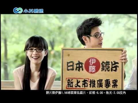 [廣告] 小林眼鏡女主角 - PttHot板 - Disp BBS