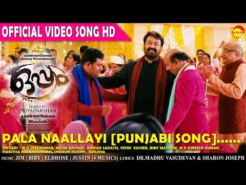 Watch Pala Naalayi Video Song Oppam Starring Mohanlal