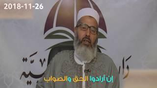 فيديو مميّز | الدستور والموقف الشرعي منه / ضابط الدستور الشرعي