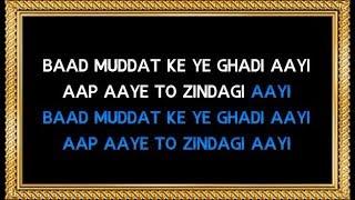 Baad Muddat Ke Yeh Ghadi Aayi Karaoke (With   - YouTube