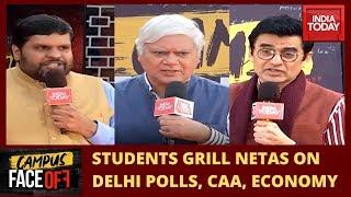 Campus Face Off | Gaurav Vallabh Vs Narendra Taneja Vs Ajoy Kumar; Nationalism Or Vikas?