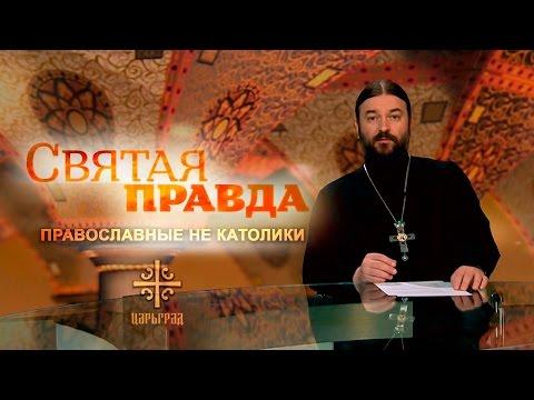 Церковь армянская апостольская церковь святого воскресения