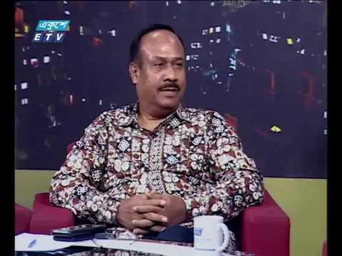 একুশের রাত ||  বিষয়: এরশাদ বিহীন রাজনীতি || মুজিবুল হক চুন্নু, এমপি, জাতীয় পার্টি || খায়রুল কবির খোকন, যুগ্ম মহাসচিব,  বিএনপি || এডভোকেট এ বি এম রিয়াজুল কবীর কাওছার, কেন্দ্রীয় কার্যনির্বাহী সংসদ,  আওয়ামীলীগ || উপস্থাপক: রাজিব জামান || ১৬ জুলাই ২০১৯
