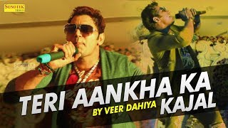 Teri Ankhiyo Ka Yo Kajal | Live Performance By Veer Dahiya | Most Popular Haryanvi Song | Trimurti
