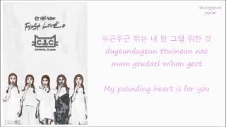 CLC - First Love