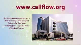 Контактен център CallFlow
