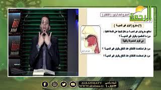شرح مصور للمخرج العام الرابع الشفتين برنامج قرآن وقراءات مع الشيخ محمد حسن