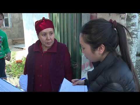 В Кыргызстане в упрощённом варианте выдают свидетельства о рождении детям, которые их не имеют