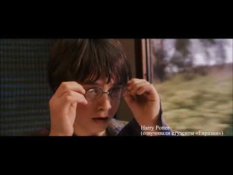 Harry Potter: озвучка героев студентами - клуб английского языка