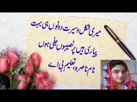 Zaroorat Rishta For Talak Yafta Girl Her Have Is One Child Detail In