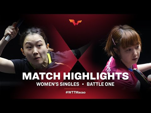 Liu Weishan vs 서효원 | WTT Macao Battle One HIGHLIGHTS