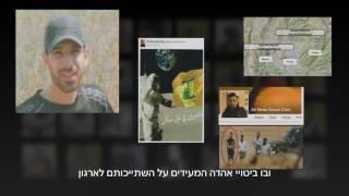 חיזבאללה מרגל אחרי ישראל באופן קבוע