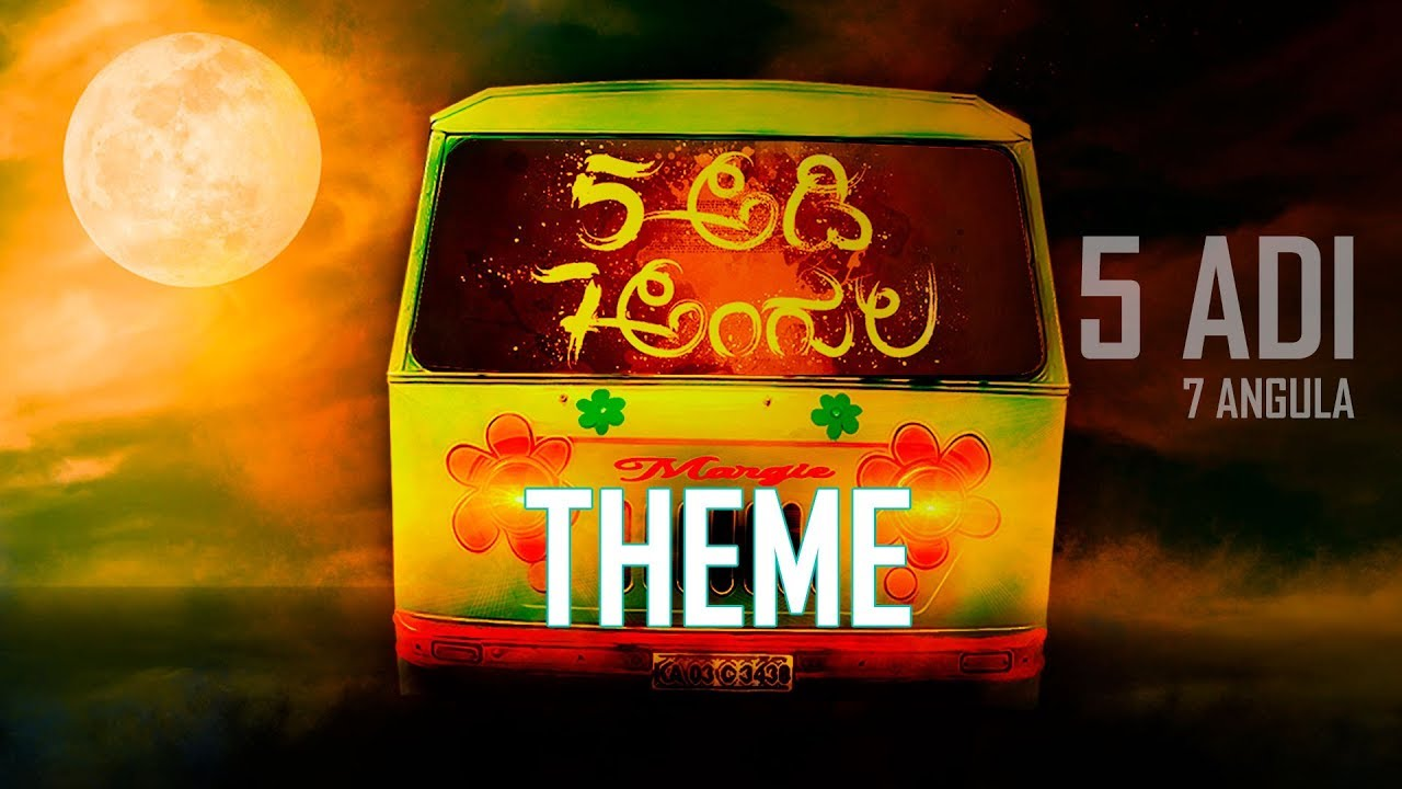 5 Adi 7 Angula Title Track lyrics  - 5 adi 7 angula - spider lyrics