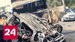 Молодые люди заживо сгорели после столкновения с самосвалом в Оренбурге - Россия 24