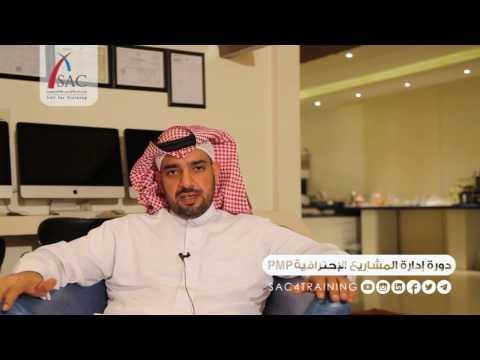 Course Video - E1i4x5JKp_Q