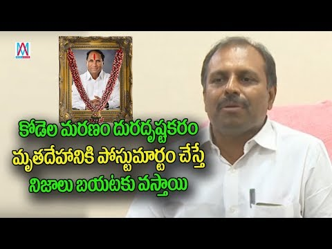 Chief Whip YSRCP MLA Srikanth Reddy  pays condolences to Kodela  family members | Adya Media