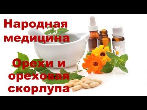 Семена петрушки применение от простатита