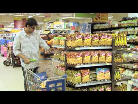 Corporate Film, | Aakash Namkeen