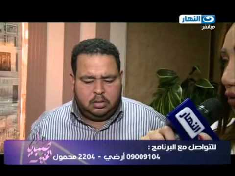 #Sabaya / #صبايا_الخير: حالات تم سرقة اعضائها وحالات مجني عليها  وتجار أعضاء بشرية تم القبض عليهم