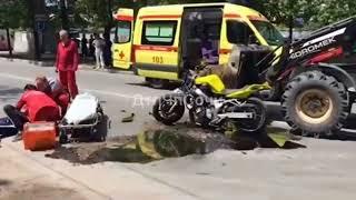 ДТП с участием мотоцикла в Лазаревском районе Сочи