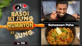 Vishal Singh's Mom VS  Helly Shah's Mom | Chings Challenge | Rasoi Ki Jung Mummyon Ke Sang