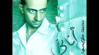 تحميل و مشاهدة Mohammed Twaehi ... Adri | محمد الطويحي ... ادري MP3